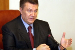Yanukovych: We have not other way but union