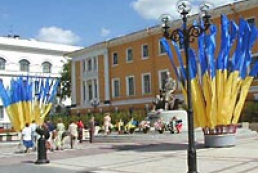 New flag of Ukraine will be hang in Maydan