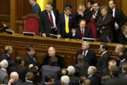 Party of Regions blocked podium of the parliament