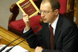 Yatsenyuk will not close first VRU session