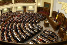 Yushchenko is ready to make annual speech in the parliament