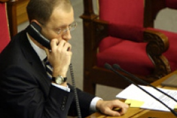 Yatsenyuk to call conciliatory council