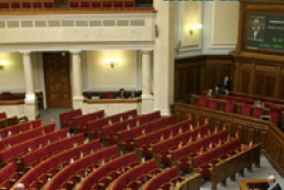 People's deputies will not hold VRU sittings until February 5