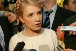 Tymoshenko does not want to get ahead in gas issue