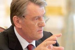 Yushchenko: Ukraine needs effective anti crisis actions