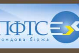 Kyiv hopes to attract IPOs with new system