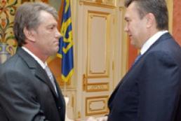 Yushchenko called upon Yanukovych to work in parliament