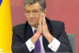Yushchenko calls VRU to compromise