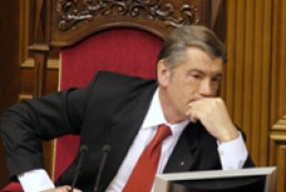 Yushchenko to make a speech in the parliament and leave for Switzerland