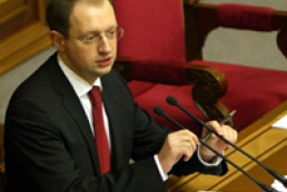 Yatsenyuk closed first session and opened second