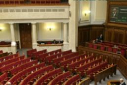 Yushchenko to dismiss parliament in 30 days?
