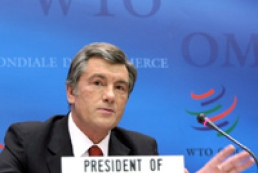 President told students about WTO benefits for Ukraine
