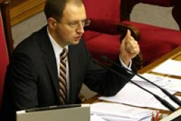 Yatsenyuk: Ukrainians elected People's deputies but not voting cards