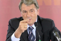 Yushchenko held a meeting with local administrations heads