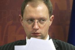 Yatsenyuk has doubts that he will be discharged