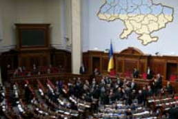 Rada to consider draft bills, adopted by previous parliament