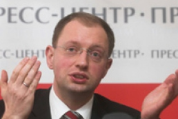 Yatsenyuk doesn't see confrontations between Yushchenko and Tymoshenko