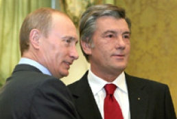 Russia to target rockets at Ukraine?