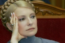 Tymoshenko is satisfied with Yushchenko's trip to Moscow
