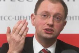 Yatsenyuk proposed People's deputies to sign political treaty