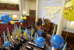 The Party of Regions blocks VRU podium