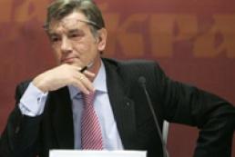 Yushchenko: Ukraine hasn't determined its position on Kosovo
