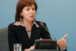 41 People's deputies entered composition of the Constitutional Council