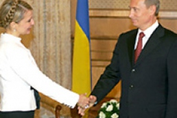 Tymoshenko and Putin didn't find deep contradictions between Ukraine and the RF