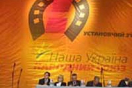 """Our Ukraine"" to hold political council"