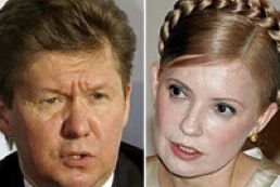 Miller and Tymoshenko couldn't reach an agreement