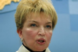 NSDC is sure that Rada will start its work