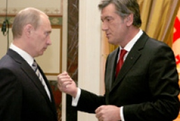 Yushchenko and Putin discussed gas conflict