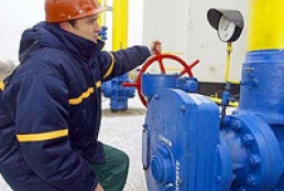 Russia to reduce gas supplies by 25% more