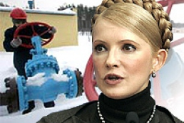 Tymoshenko intends to buy Central Asian gas without mediators