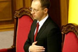Yatsenyuk opened VRU session