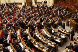 People's deputies collect signature for Yatsenyuk resignation