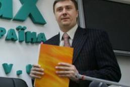 Kyrylenko presented draft bill on immunity cancellation