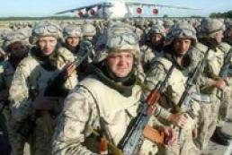 Lutsenko leaves for Kosovo