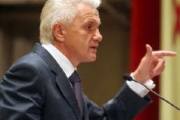 "Lytvyn: ""Judicial war"" will start in Kyiv"