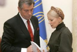 PR accused Yushchenko and Tymoshenko of NATO misinformation