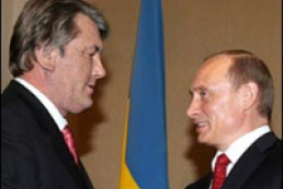 Viktor Yushchenko held phone talks with Vladimir Putin