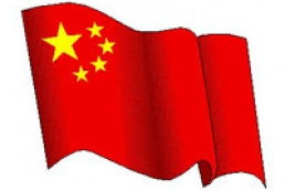 Ukraine supports territorial integrity of China