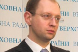 Yatsenyuk asks People's deputies to appoint vice-chairmen