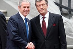 President Yushchenko welcomed President Bush (photo)