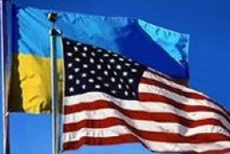 Ukraine and US signed Road Map