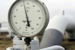 Yatsenyuk: Russia will not leave Ukraine without gas