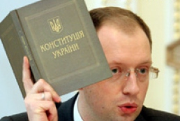 Yatsenyuk doesn't want to adopt Constitution in a hurry