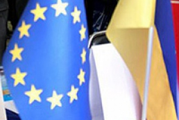 Foreign experts discussed Ukraine-EU economic cooperation prospects