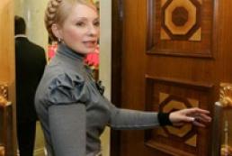 Tymoshenko has come to VRU
