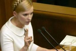 """Tymoshenko calls upon People's deputies to adopt """"Ukrainian breakthrough"""""""
